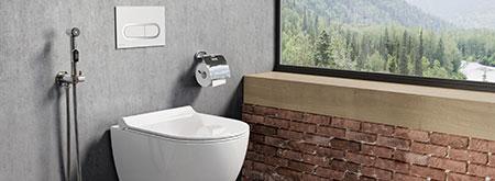 Смесители с гигиеническим душем